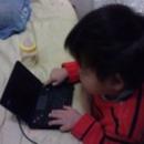 Alex Tien