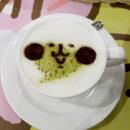 green_annahk
