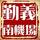 chiuyi800405