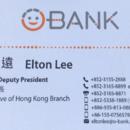 Elton Lee