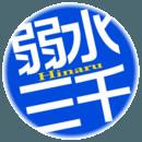 Hinaru