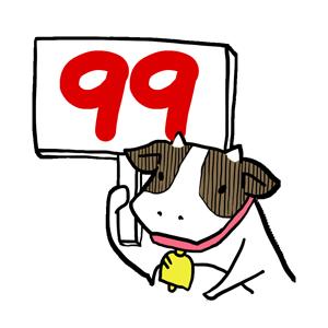 暢讀久久:99天99元99本