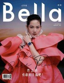 bella儂儂 02月號/2020 第429期