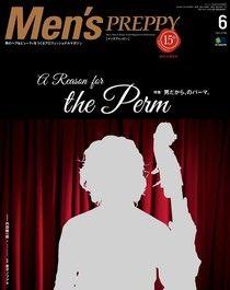 Men's PREPPY 2016年6月號【日文版】