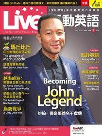 Live互動英語 04月號/2020 第228期