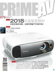 PRIME AV 新視聽 01月號/2018 第273期