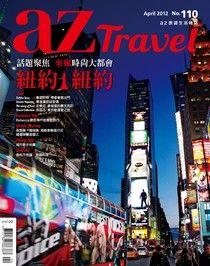 AZ Travel 04月號/2012 第110期