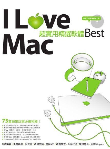 I Love Mac 超實用精選軟體Best
