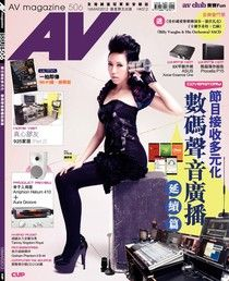 AV magazine周刊 506期