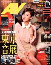 AV magazine周刊 538期