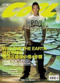 COOL流行酷報 04月/2012 第176期