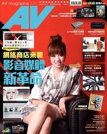 AV magazine周刊 522期