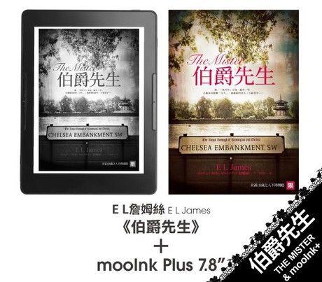 mooInk Plus+《伯爵先生》套組