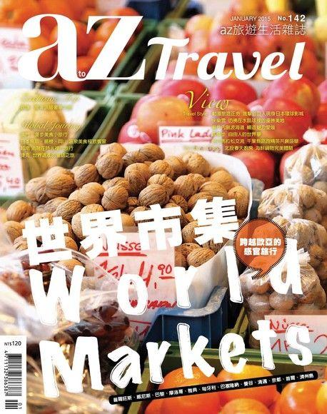 AZ Travel 01月號/2015 第142期
