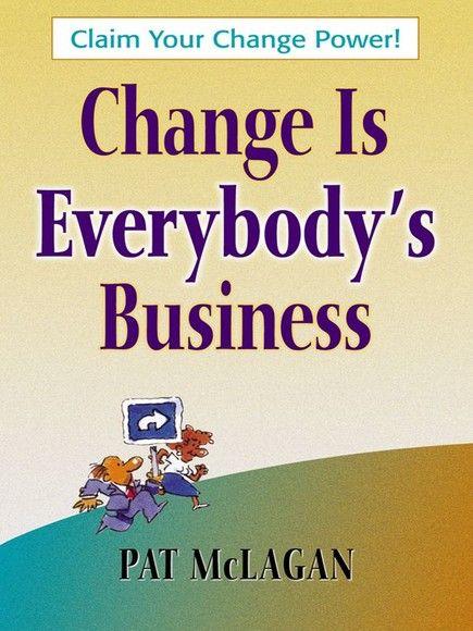 改變是每個人的義務