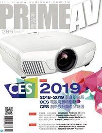 PRIME AV 新視聽 02月號/2019 第286期