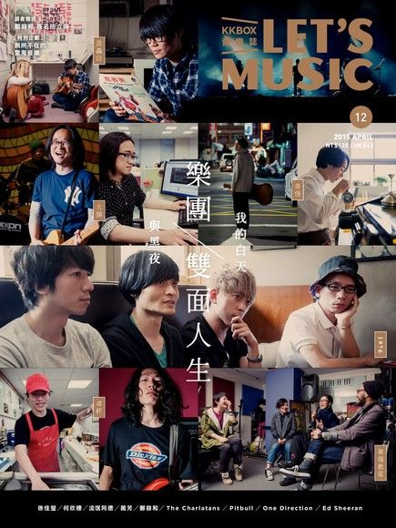 Let's Music音樂誌 No.12
