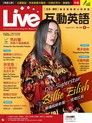 Live互動英語 08月號/2019 第220期