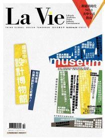 La Vie 10月號/2016 第150期