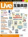 Live互動英語 11月號/2019 第223期