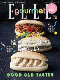 ELLE gourmet No.03 【日文版】
