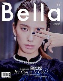 bella儂儂 10月號/2017 第401期