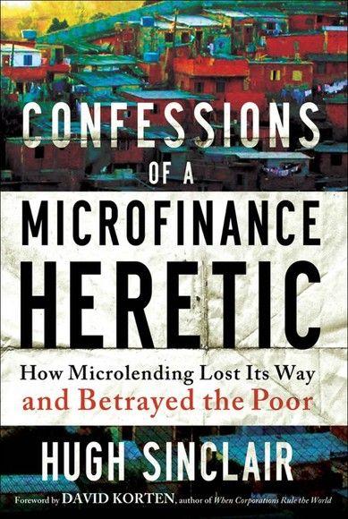 微觀經濟異教徒的自白