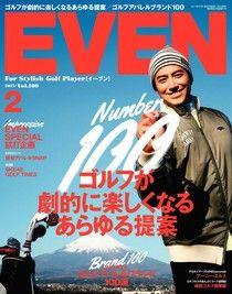 EVEN 2017年2月號 Vol.100【日文版】