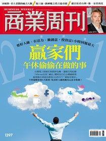 商業周刊 第1397期 2014/08/20
