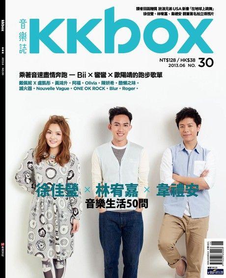 KKBOX音樂誌 No.30