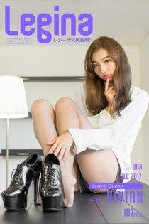 Legina レジーナ<美脚幇> Vol.006