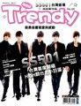 TRENDY偶像誌 No.5:SS501台灣首場演唱會特輯