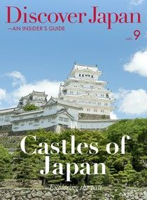 Discover Japan - AN INSIDER'S GUIDE Vol.9