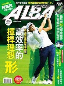 ALBA阿路巴高爾夫 國際中文版 11月號/2020 第71期