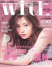 with與妳國際中文版 07月號/2018 第171期