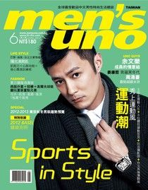 men's uno 男人誌 06月號/2012 第154期