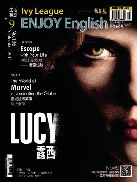 常春藤生活英語 09月號/2014 第136期