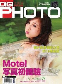 Digiphoto數位相機採購活用NO.39
