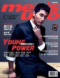 men's uno 男人誌 10月號/2013 第170期