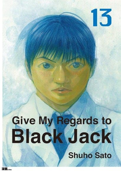 Give My Regards to Black Jack (13)