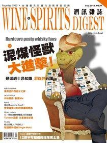 酒訊Wine & Spirits Digest 09月號/2013 第87期