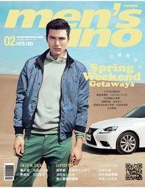 men's uno 男人誌 02月號/2015 第186期