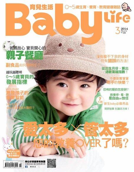 BaBy Life育兒生活 03月號/2014 第286期
