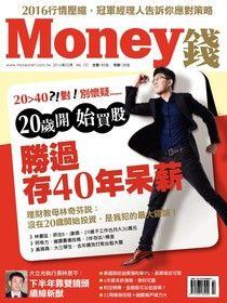 Money錢 02月號/2016 第101期