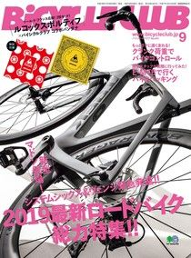 BiCYCLE CLUB 2018年9月號 No.401 【日文版】