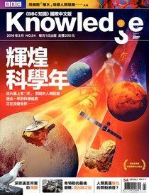 BBC知識 Knowledge 02月號/2016 第54期