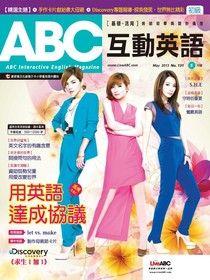 ABC互動英語 05月號/2013 第131期