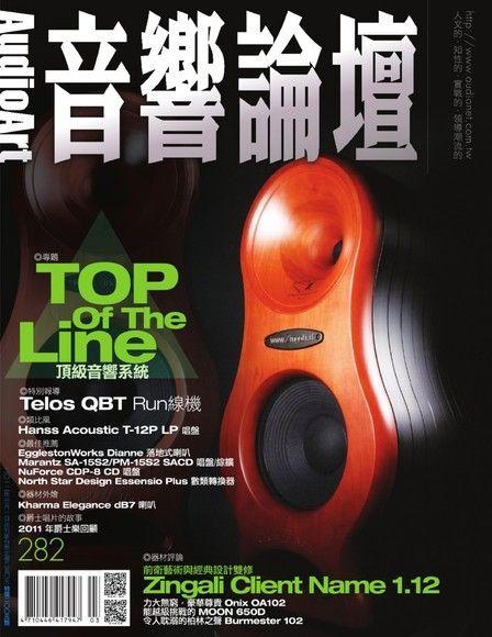 Audio Art 音響論壇 03月號/2012年 第282期