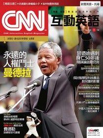 CNN互動英語 01月號/2014 第160期