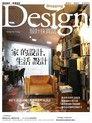 Shopping Design 02月號/2014 第63期